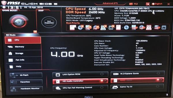 Intel处理器40周年纪念版i7-8086K曝光跑分:加速5.1GHz的照片 - 8