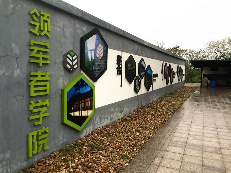 邵长华:砸钱互联网弱爆背后早就定局的重资产文化正在崛起