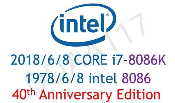 Intel处理器40周年纪念版i7-8086K曝光跑分:加速5.1GHz的照片 - 2
