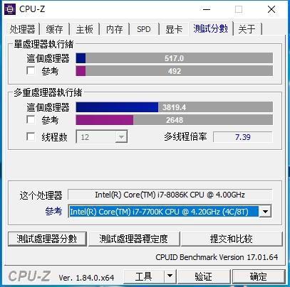 Intel处理器40周年纪念版i7-8086K曝光跑分:加速5.1GHz的照片 - 13