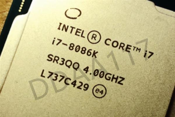 Intel处理器40周年纪念版i7-8086K曝光跑分:加速5.1GHz的照片 - 6