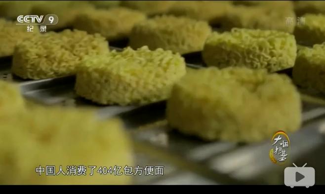 """方便面风靡美国成""""硬通货"""",看一碗泡面如何代表中国吃遍世界?"""