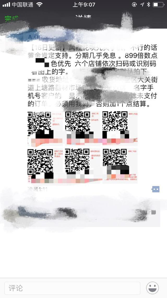 淘宝人工客服电话是_花呗为什么不能扫码付款?当不能花呗支付时,请注意自己的 ...
