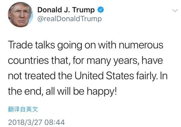 极速新欧:特朗普与多国都在进行贸易谈判
