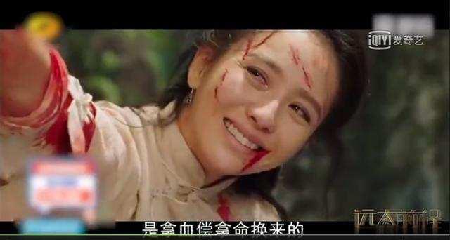 《远大前程》女主林依依先领盒饭 坠崖而亡猝不及防疑点解析