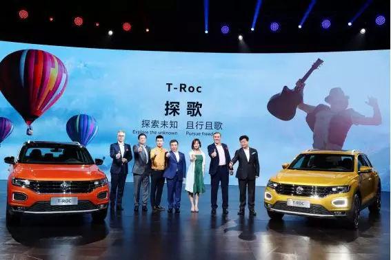一汽-大众3年内将推5款SUV 探歌7月正式上市
