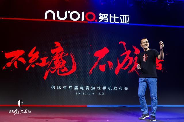 努比亚红魔电竞游戏手机重装登场,开启手游新纪元