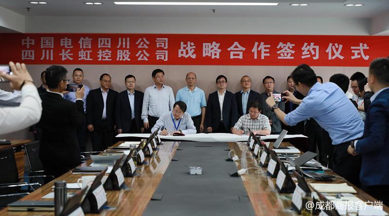 全球运营商掘金物联网   中国电信将统一物联网接入标准