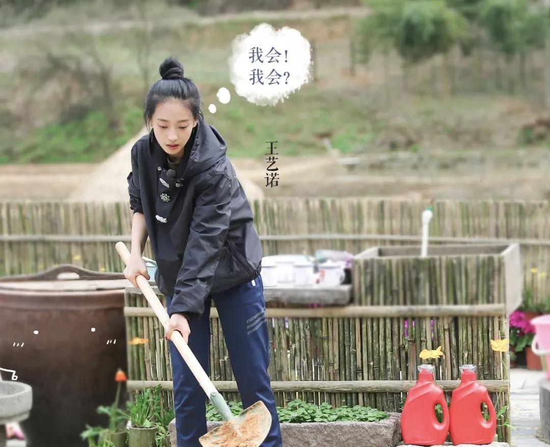 她是黄磊的学生曾胖至200斤 为考北电狂减100斤如今美上天!