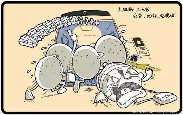 扫码坐车背后:支付宝需要公交地铁,但公交地铁更需要支付宝