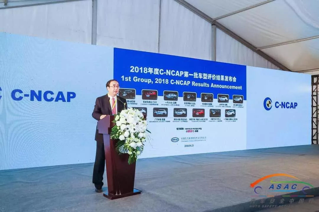 第一批C-NCAP评价结果 11个车型获五星评价