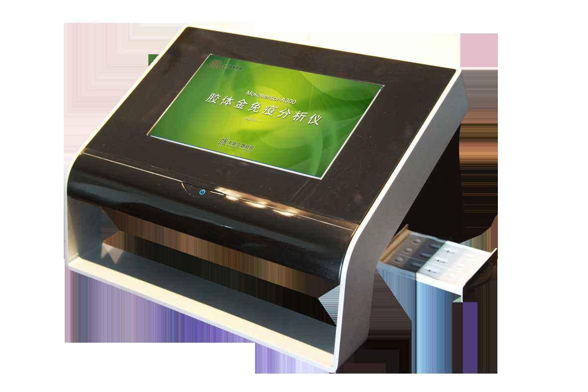 胶体金免疫层析分析仪设计