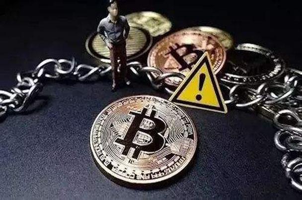 不看完这篇文章,劝你最好别碰区块链数字货币!
