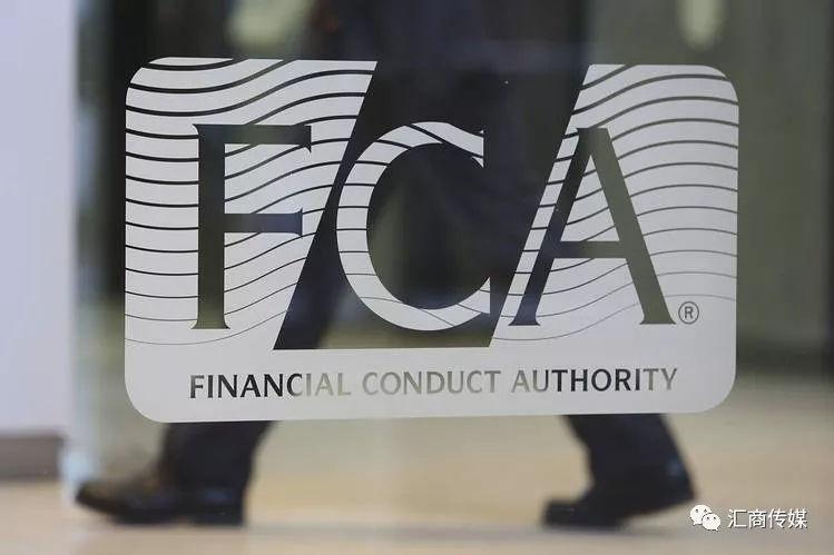 注意!这家香港外汇经纪商被FCA列入黑名单,无任何零售交易资质