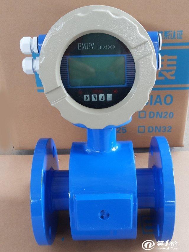 DN80电磁流量计价格