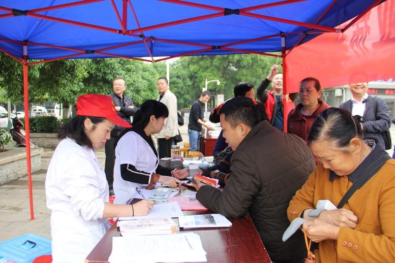 澧县举办职业病防治大型宣传活动