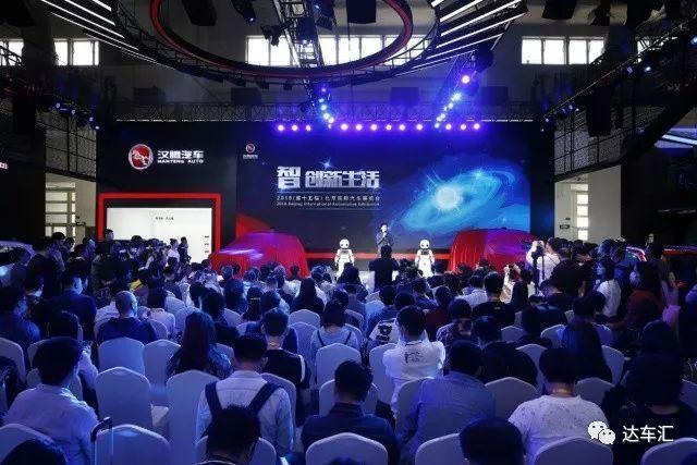 汉腾发布全新新能源战略 与京东汽车商城战略合作