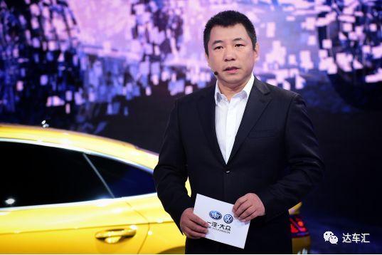 一汽-大众携全新一代CC等重磅车亮相北京车展