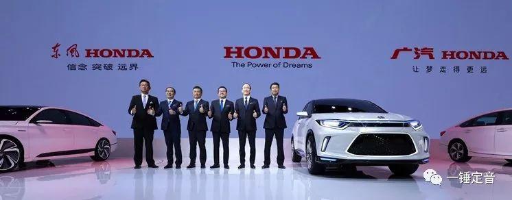 北京车展   Honda多款电动化新车北京车展首发
