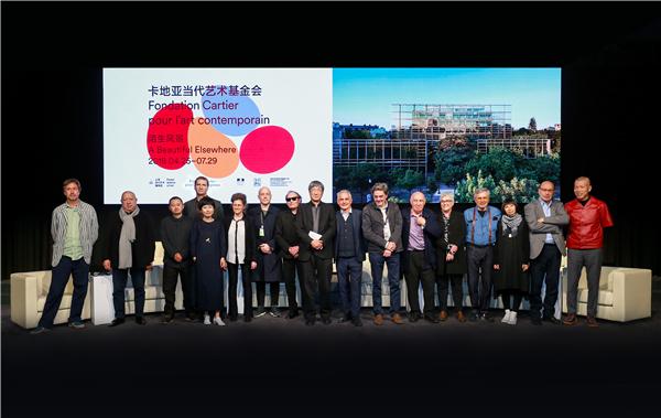 """卡地亚当代艺术基金会展览中国首展""""陌生风景""""开幕"""