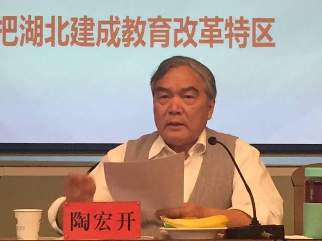 陶宏开建议把湖北建成教育改革特区