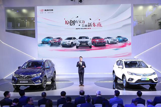 北京车展多款新车加持,东南汽车携DX7 Prime展现不凡实力