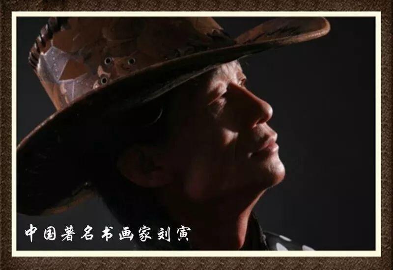 【收藏推荐】中国国画大师——刘寅