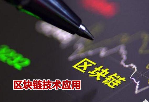 弈聪软件尹宏刚:代币乱象非区块链技术本身