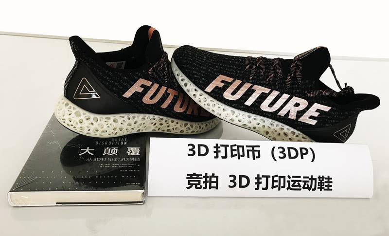 全球首个区块链3D打印币在中国诞生 3万