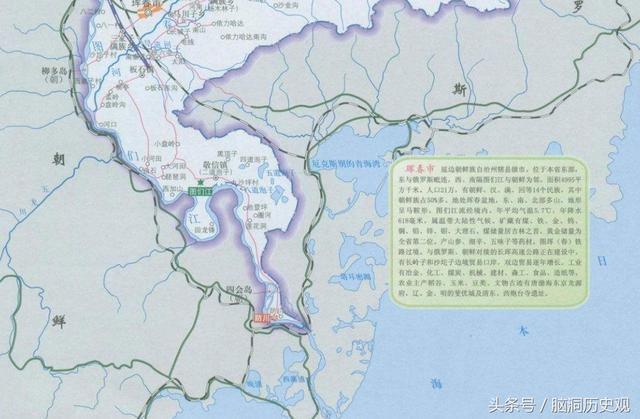 中国东北出海口_中国唯一可看到海却没有出海口的省,十公里之差留下百年遗憾