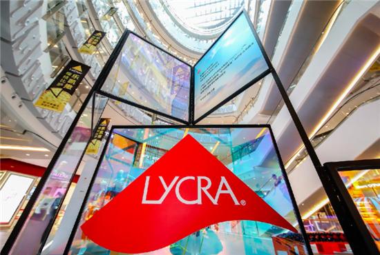 """""""动不设限"""",LYCRA®(莱卡®)品牌发布2018年全新品牌理念"""
