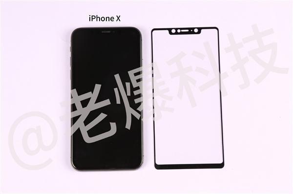 小米7贴膜上身iPhone X:神奇一幕出现了的照片 - 3