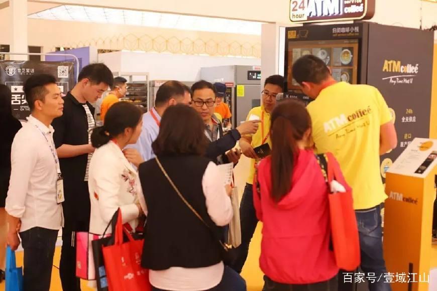 ATM coffee 惊艳亮相上海,引领连锁加盟新模式 AR资讯 第3张