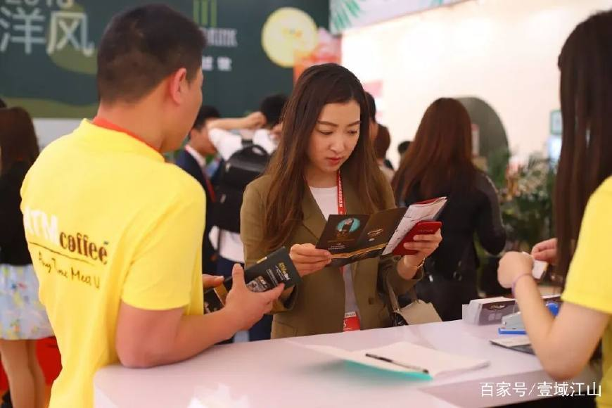 ATM coffee 惊艳亮相上海,引领连锁加盟新模式 AR资讯 第5张
