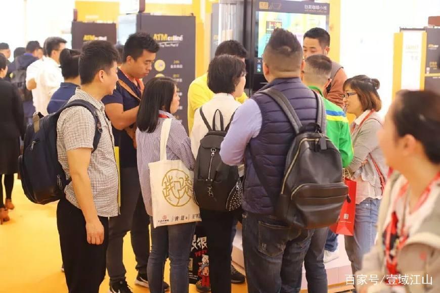 ATM coffee 惊艳亮相上海,引领连锁加盟新模式 AR资讯 第4张