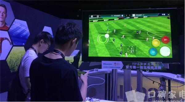 【口碑家电】独家适配 海信成FIFA足球世界手游唯一合作电视品牌