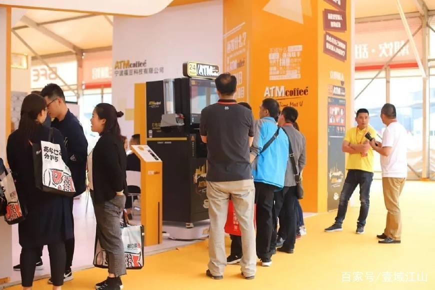 ATM coffee 惊艳亮相上海,引领连锁加盟新模式 AR资讯 第8张