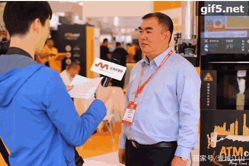 ATM coffee 惊艳亮相上海,引领连锁加盟新模式 AR资讯 第1张