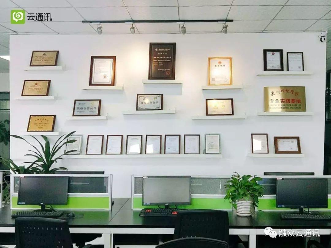 触众科技形象墙