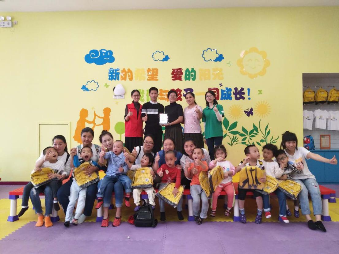 """蓝色关爱在行动:晨心贝贝早教中心为南海桂城""""自闭儿童""""开展早教体验课"""
