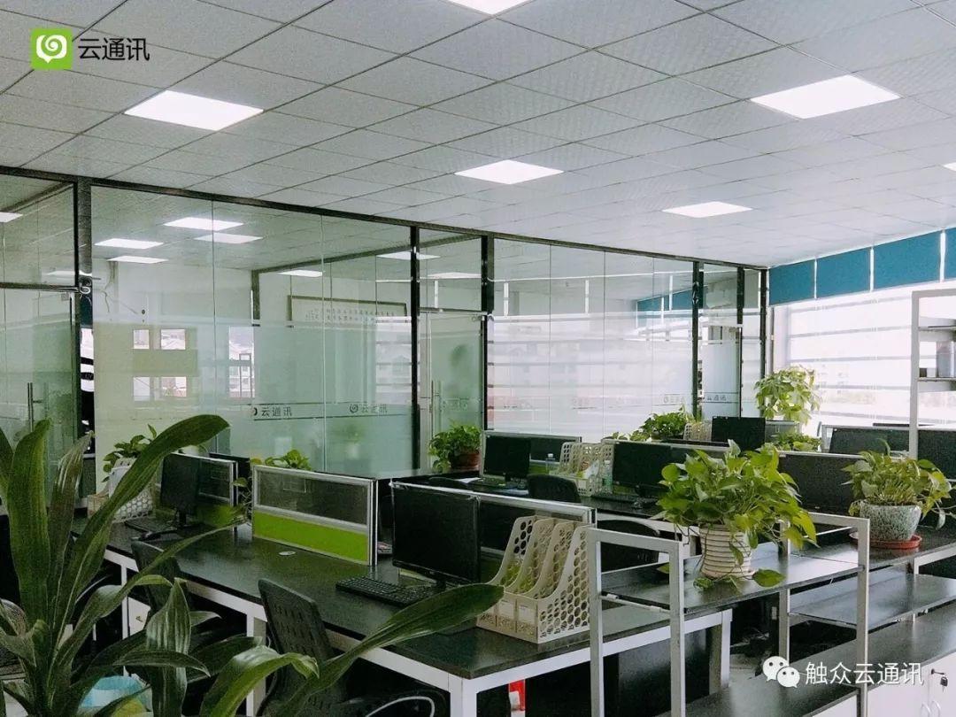 触众科技公司环境