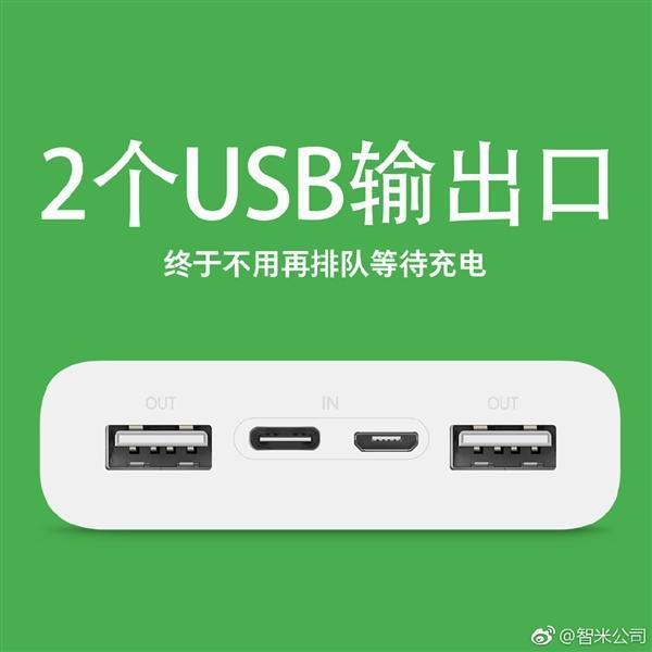 紫米20000mAh双向快充移动电源Aura发布:数显电量/129元的照片 - 5
