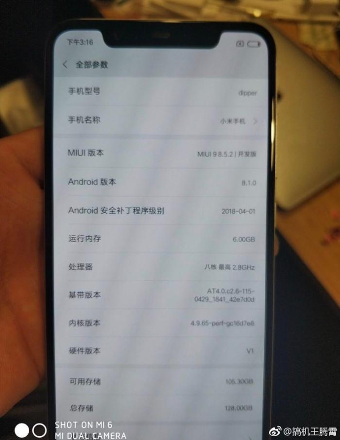 小米7真机谍照曝光:刘海屏+竖向双摄+玻璃机身的照片 - 2