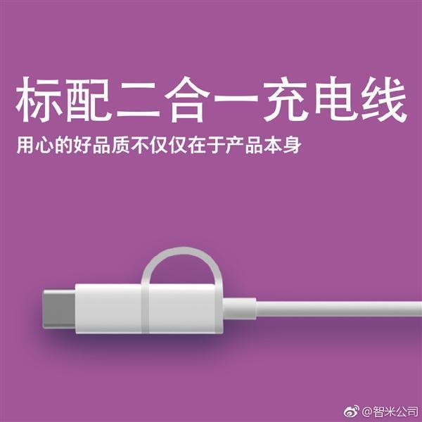 紫米20000mAh双向快充移动电源Aura发布:数显电量/129元的照片 - 4