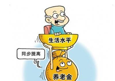 2018年四川退休人员养老金上调的新方案会怎