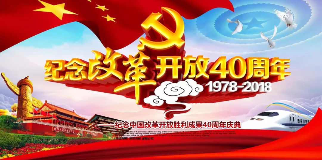 中国当代最具实力的五位书画名家之一崔吉宏