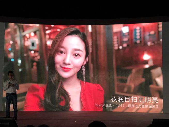 999元起红米S2发布 八大亮点对标OV中高端手机的照片 - 6