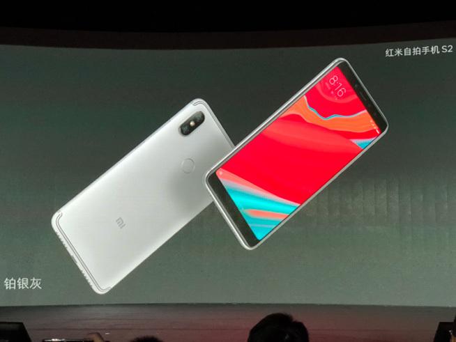 999元起红米S2发布 八大亮点对标OV中高端手机的照片 - 10