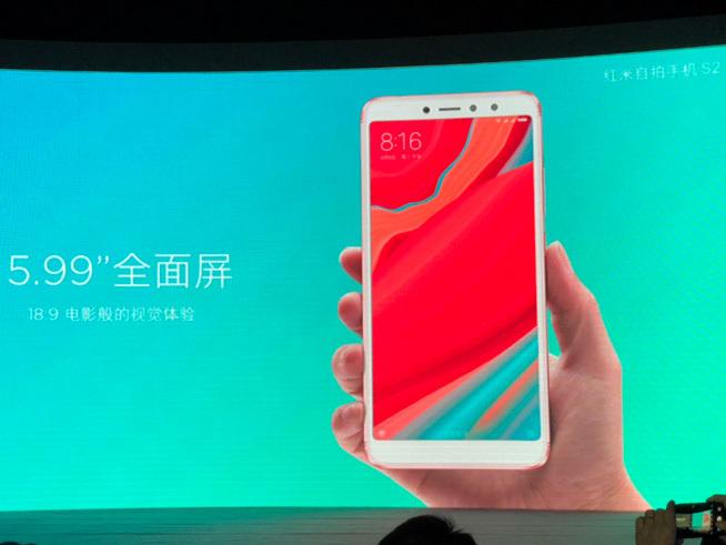 999元起红米S2发布 八大亮点对标OV中高端手机的照片 - 8