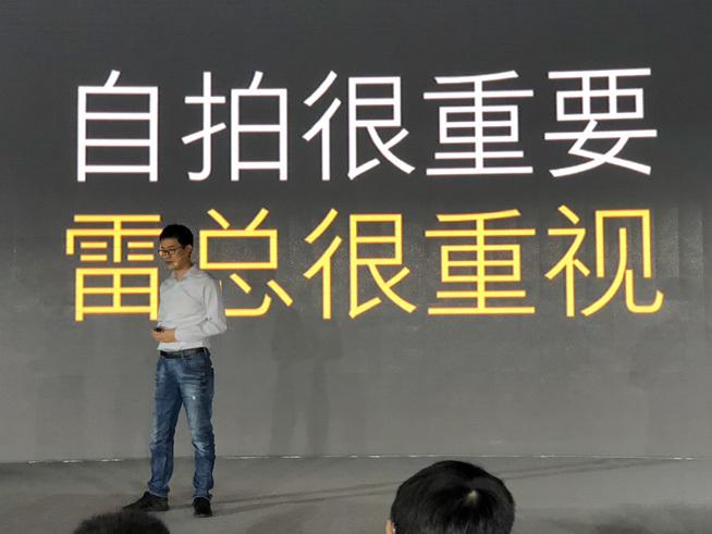 999元起红米S2发布 八大亮点对标OV中高端手机的照片 - 3